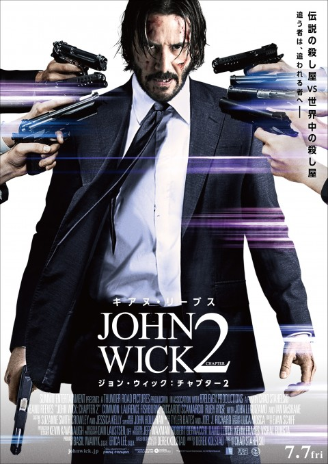 WebJW2ポス完パケ