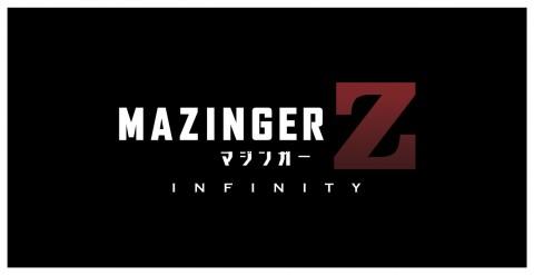 MZ new logo