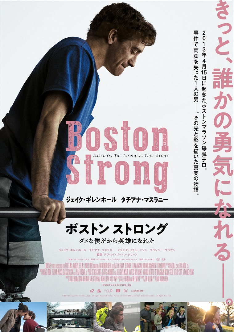 bs_poster0226 軽