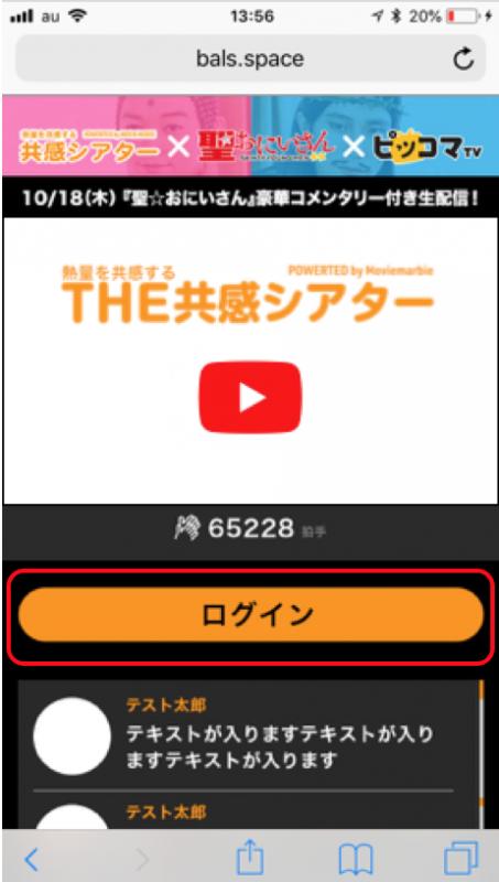 スクリーンショット 2018-10-11 14.40.44