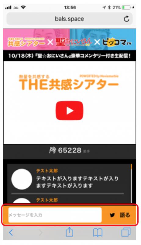 スクリーンショット 2018-10-11 14.41.52