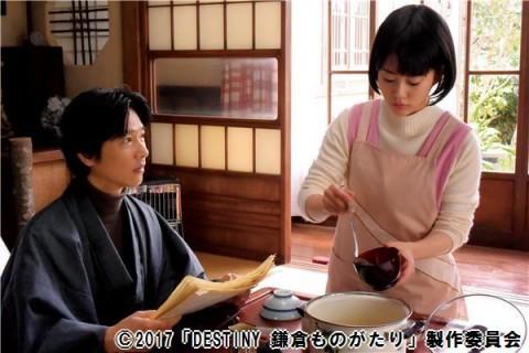 鎌倉物語5