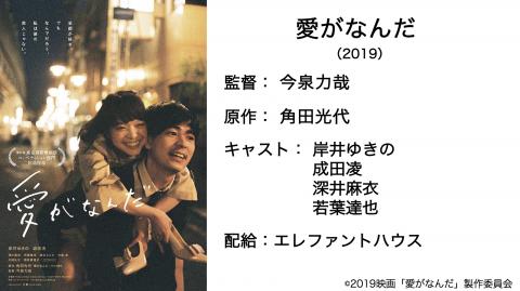 スクリーンショット 2019-04-18 16.58.29