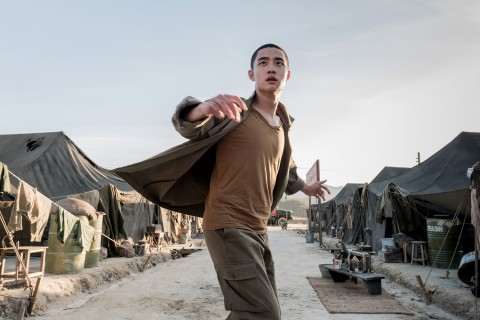 swingkids_main