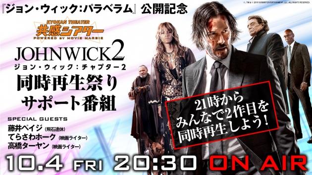 JW3_kyoukan_kokuchi
