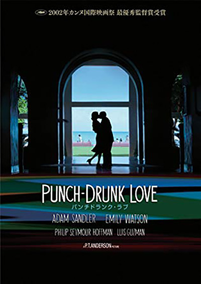 Punch-Drunk-Love_poster