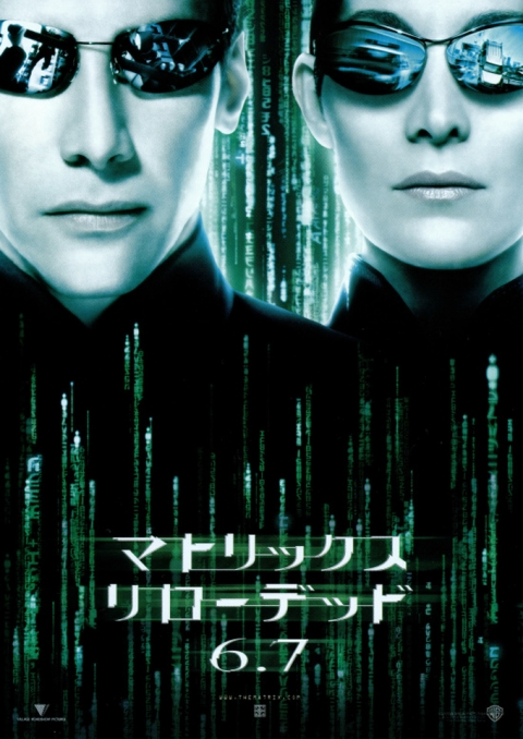 The-Matrix-Reloaded_poster