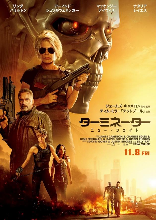 TNF_poster_online_ol