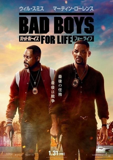 badboys4